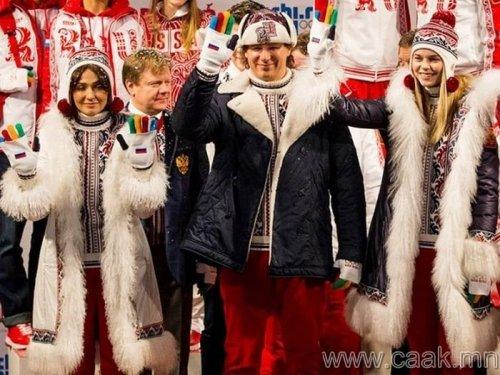 Russia2 (Bosco)